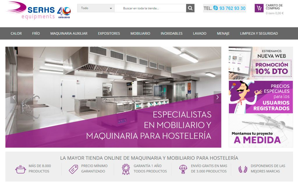 serhs-equipments-nueva-web