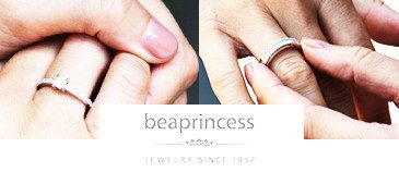 Beaprincess